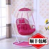 Cadeira para pendurar &móveis de vime Swing, cesta de vime (D007)