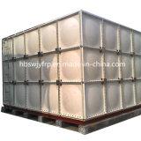 Цистерна с водой GRP/FRP в горячий продавать
