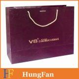 Bolsa de papel color lujo impreso con logotipo personalizado