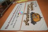 Création personnalisée Publicité durable en plein air Vinly PVC Banner