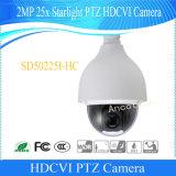 Caméra vidéo numérique de la lumière des étoiles PTZ Hdcvi de Dahua 2MP 25X (SD50225I-HC)