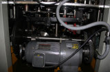 ペーパーティーカップ機械Zbj-Nzzのギヤシステム