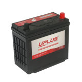 Batteria automatica ricaricabile libera di manutenzione di Ns60L (s) 12V 45ah
