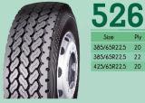 Тайная Вечеря один Radila бескамерные грузового прицепа шины и давление воздуха в шинах (385/65r22,5, 425/65r22,5, 445/65r 22,5)