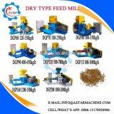 A máquina de fabricação de alimentos para cães pode criar muitos tipos de alimentação