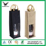 Подгонянные мешки джута содружественного способа Eco дешевые
