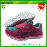 子供のための方法高品質の靴