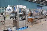 Globale Garantie-Schrumpfetikettiermaschine für alkoholfreies Getränk/Wein/kosmetische Flasche