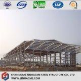 産業工場の構造のための鋼鉄構築