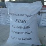 최고 가격을%s 가진 고품질 나트륨 Hexametaphosphate SHMP 68%