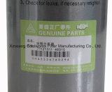 空気圧縮機はFushengの圧縮機のための空気油分離器を71121311-46910分ける