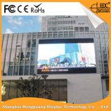 옥외 P8 풀 컬러 높은 광도 발광 다이오드 표시 스크린