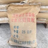 1000-6000 alúmina de alta temperatura del acoplamiento para de cerámica