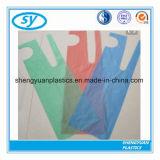 Multicolor устранимая рисберма пластмассы HDPE/LDPE