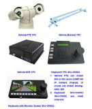 300m Nachtsicht-Infrarotlaser PTZ CCTV-Kamera-komplettes System