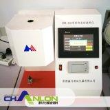 Resina de nylon amorfo (poliamida), transparencia superior, buenas propiedades de barrera a los gases, agua, solventes y aceites esenciales