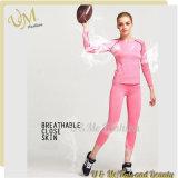 カスタムカラーのOEMの女性適性のSportwearの試しのヨガの摩耗