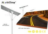 太陽動力を与えられた統合された街灯