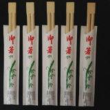 Pauzela de bambu de alta qualidade para barra de sushi