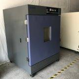 실험실 산업 사용된 고열 오븐 진공 건조용 장비