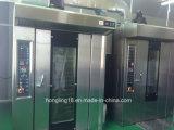 Gas-Drehzahnstangen-Ofen des Bäckerei-Geräten-16-Tray für Verkäufe