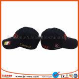 Бейсбольной команды спорта сухой установите под управлением ОС Red Hat