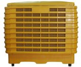 Refroidisseur d'air évaporatif vert de la qualité 1.5kw 220V de climatiseur