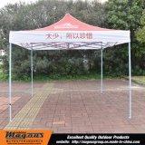 3*3m Advertising Steel Folding Tent