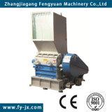 La última desfibradora plástica de la trituradora del Fy para las clases de materiales