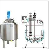 El tanque de mezcla del acero inoxidable con un mezclador y una emulsión