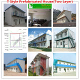 최신 인기 상품 Prefabricated 샌드위치 위원회 건축 설계 조립식 가옥 집