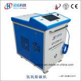 Prezzo pulito di decarburazione della macchina del carbonio del motore di servizio del motore