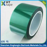 高温覆う緑ペット保護テープに塗る粉