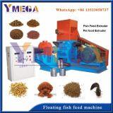 中国からの100kg/H 200kg/H 300kg/Hのドッグフードの押出機機械