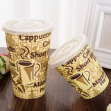 Una sola pared desechables de papel Café Taza con tapas
