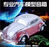 Miniauto-Lautsprecher-Musik Bluetooth Lautsprecher