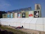販売のためのカスタマイズされた安く使用された冬党テント