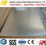 Стальная плита для строительных материалов, металл рифленого листа конструкции стальной