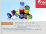 Ruban en PVC électrique avec la Certification UL (0.13mm)