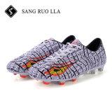 高品質の運動機能人のフットボールの靴、ちょうど得られるフットボールの摩耗のためにより自然な超自然的な敏捷