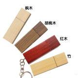Disque en bambou en bois mince 2GB 4GB 8GB de la mémoire Flash USB