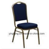 의자 YF-HM01를 식사하는 호텔 대중음식점 연회 알루미늄을 겹쳐 쌓이기