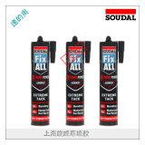 Sigillante eccellente del silicone di potere della proprietà di adesione di Soudal