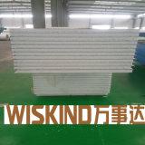 El panel de emparedado de las lanas de cristal de Wiskind para la pared o la azotea