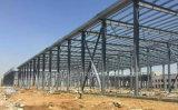 아비잔을%s Prefabricated 강철 구조물 슈퍼마켓 또는 상점가 또는 사무실