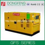 Gfs 40kVAの無声タイプ三相ディーゼル発電機セット