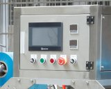 단지 콘테이너 (VC-1)를 위한 고속 자동 귀환 제어 장치 밀봉 기계