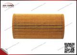 Papel Stright de alta calidad OEM 8692305 Filtro de aceite de la sustitución del filtro de aceite del motor Auto Parts