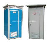 고품질 현대 휴대용 Prefabricated 공중 이동할 수 있는 집 또는 화장실