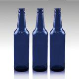 500ml青いカラー、こはく色カラーのガラスビール瓶